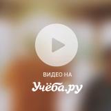 Отзывы о РЭУ им Плеханова - Типичный Абитуриент