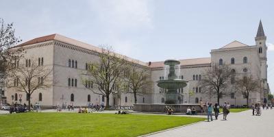 Личный опыт: Мюнхенский университет Людвига-Максимилиана