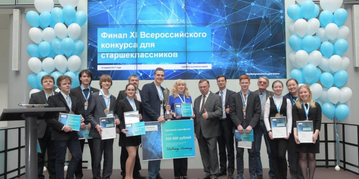 Федеральный конкурс инновационных проектов