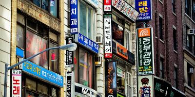 Дачто выговорите: 6необычных способов выучить язык