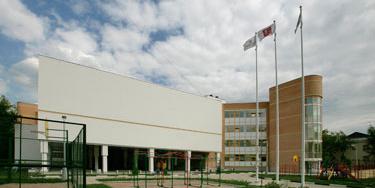 Лучшие школы Северного и Южного Тушино