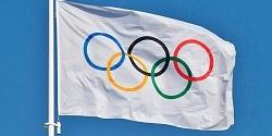 Перечень олимпиад школьников на2019/2020 учебный год