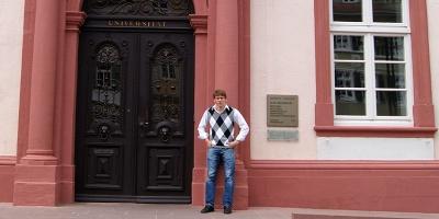 <span>Личный опыт:</span> Гейдельбергский университет