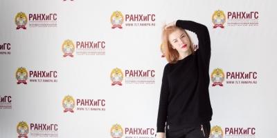 Правила поступления: факультет государственного управления РАНХиГС при Президенте РФ