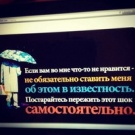 Анастасия Мамонтова