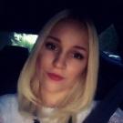 Катарина Мухина