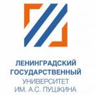 Приемная комиссия ЛГУ им.А.С.Пушкина