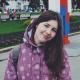 Ксения Елисеева