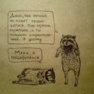 Степан Яровой