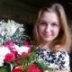 Катя Ерошкина