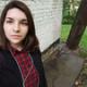 Сабина Студентка