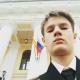 Денис Гареев