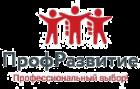 Учебный центр «ПрофРазвитие»