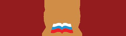 Институт государственной службы и управления Российской академии народного хозяйства и государственной службы при Президенте Российской Федерации
