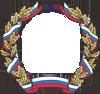 Факультет дистанционного обучения Российского экономического университета имени Г.В. Плеханова
