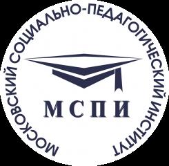Московский социально-педагогический институт