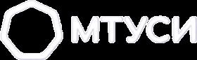 Факультет «Информационные технологии» Московского технического университета связи и информатики