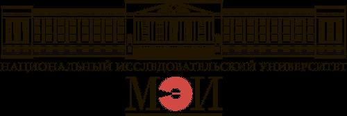 Национальный исследовательский университет «МЭИ»