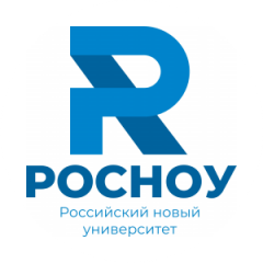 Факультет гуманитарных технологий Российского нового университета
