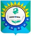 Ордынский аграрный колледж