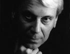 Музыкально-просветительский колледж имени Б. И. Тищенко