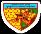 Искитимский центр профессионального обучения