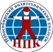 Новосибирский политехнический колледж