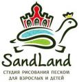 «Sand Land», студия рисования песком