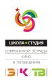 Школа-студия эстрады, кино и телевидения в Останкино