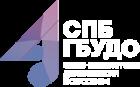 Санкт-Петербургская детская школа искусств № 4