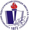 Гатчинский педагогический колледж имени К. Д. Ушинского