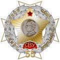Санкт-Петербургское суворовское военное училище МО РФ