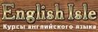 «English Isle», курсы английского языка