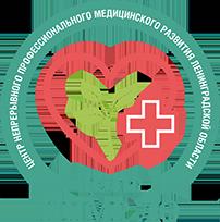 Выборгский медицинский колледж
