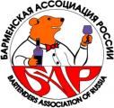 Учебный центр барменской ассоциации России в Волгограде