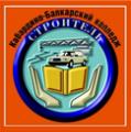 Чегемский филиал Кабардино-Балкарского колледжа «Строитель»