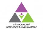 Факультет дизайна Первого Московского Образовательного Комплекса