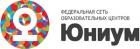 Юниум, федеральная сеть образовательных центров, г. Екатеринбург