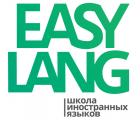 EASY LANG