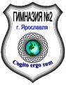 Муниципальное образовательное учреждение гимназия №2