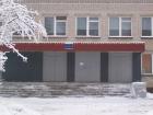 Средняя общеобразовательная школа №11