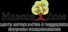 Мамин дом, центр материнства и поддержки грудного вскармливания