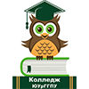 Колледж Южно-Уральского государственного гуманитарно-педагогического университета