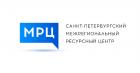 Санкт-Петербургский межрегиональный ресурсный центр