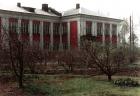 Основная школа №46