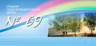 Средняя общеобразовательная школа №69