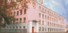 Средняя общеобразовательная школа №4 имени Н.А.Некрасова