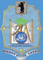 Средняя школа №28