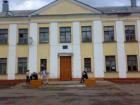 Основная общеобразовательная школа №35 имени Героя Советского Союза Н.А. Кривова