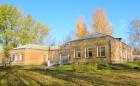 Начальная школа - детский сад №85